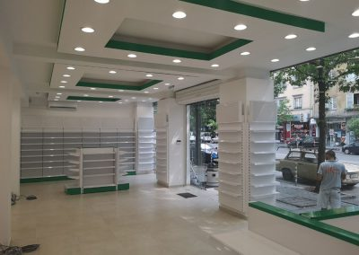Аптека Сейба гр. София бул. Александър Стамболийски 24-26