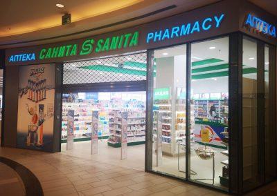 Аптека САНИТА – THE MALL София, Цариградско шосе 115
